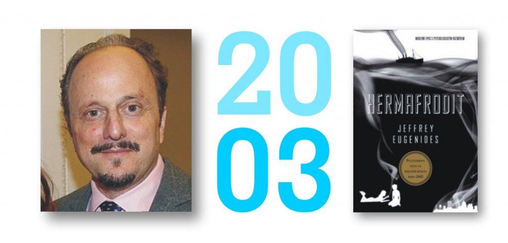 Jeffrey Eugenides, Pulitzerova cena za rok 2003